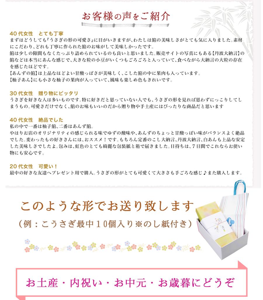 メディア掲載紹介 巣鴨 みずの 文京区 駒込 こうさぎ は、多くのメディアに取り上げていただきました。「OZ magazin ひひとり東京さんぽ」「PHP THE21 食事術」「CLASSY」「東京定番 和スイーツ」「女性セブン」「散歩の達人 東京ディープ案内」「Sprout 大人のおいしい街歩き」